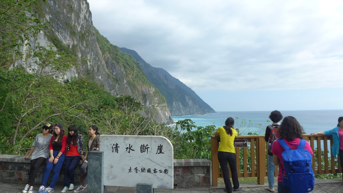 01-taroko-gorge-coastal_view