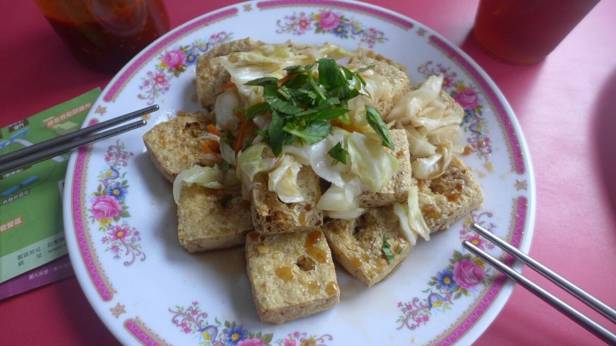 02-Lins-Stinky-Tofu-Taitung-Delicous-Tofu