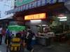 01-Lins-Stinky-Tofu-Taitung