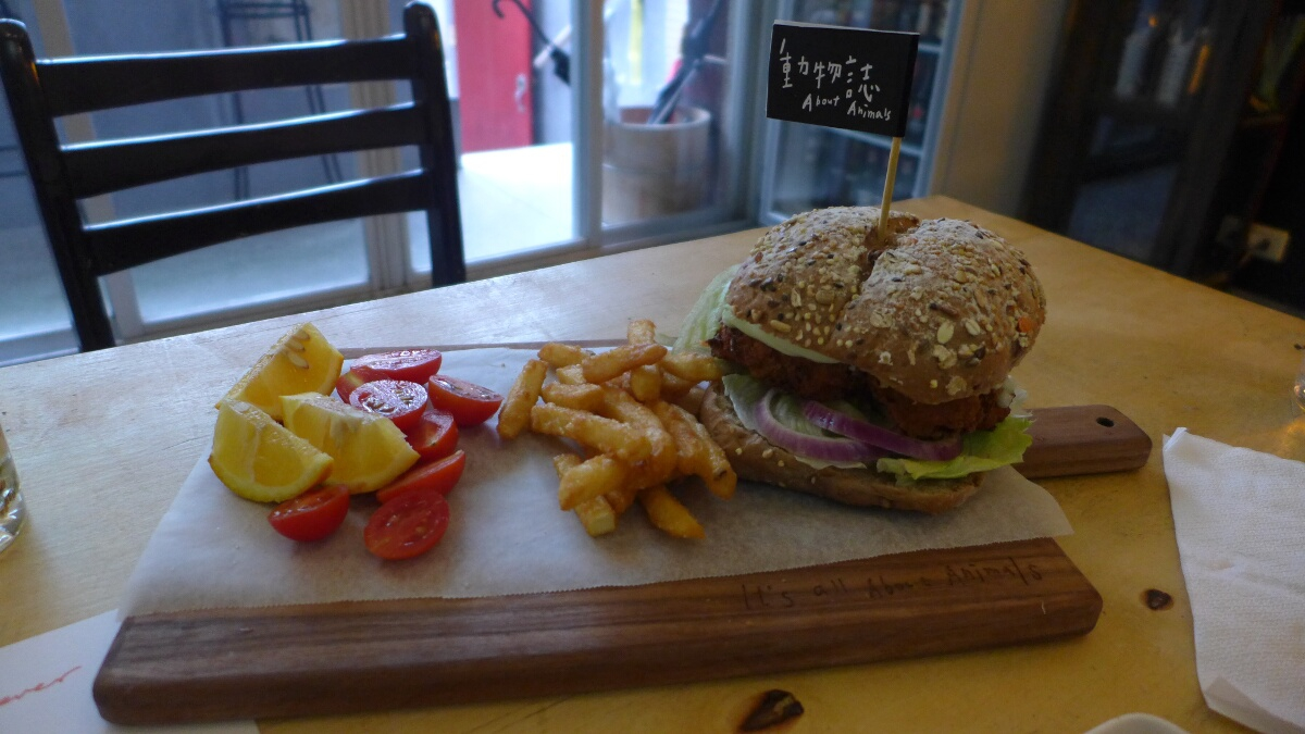 03-taipei-about_animals-burger-fries