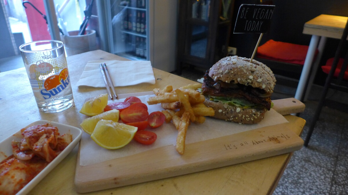 04-taipei-about_animals-burger