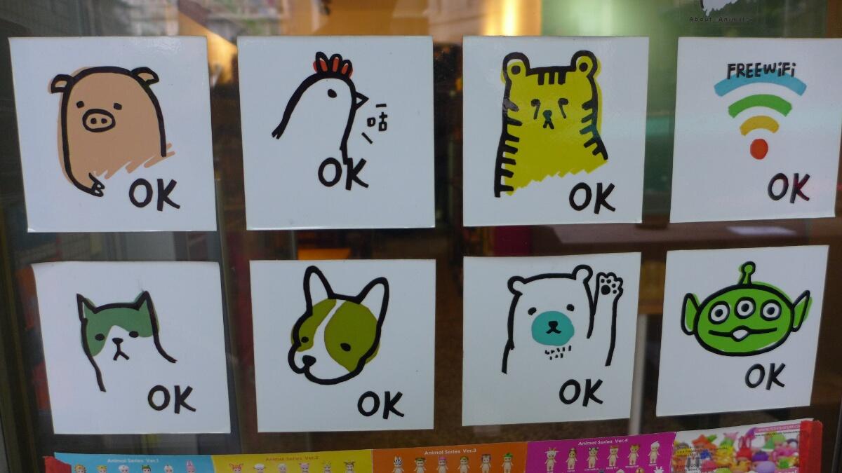07-taipei-about_animals-ok