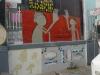 06-sf-mission-streetart