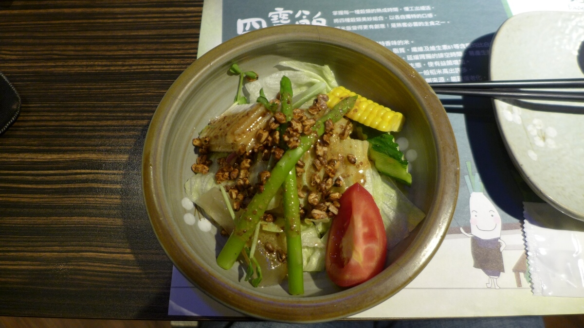 01-Taipei-Easy-House-Salad